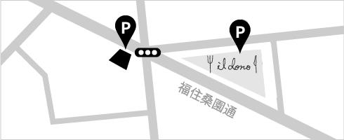 オステリアイル・ドーノの駐車場の案内図